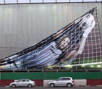 Изображение в Услуги компаний и частных лиц Разные услуги Оказываем услуги по монтажу рекламных баннеров в Москве 1480