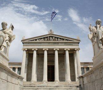 Изображение в   Откройте свою Грецию, начав знакомство со в Москве 41000