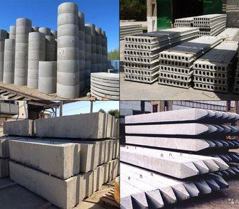 Фото в Строительство и ремонт Строительные материалы Мы предлагаем полный ассортимент железобетонных в Челябинске 0