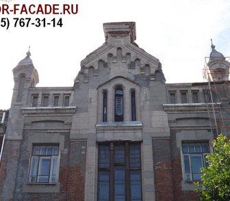 Изображение в   Выполним фасадные работы методом промышленного в Москве 120