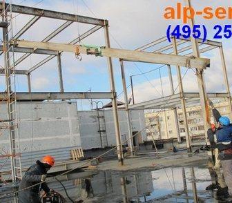 Фото в Услуги компаний и частных лиц Разные услуги Произведем демонтаж металлоконструкций, высотный в Москве 250