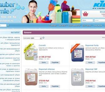 Фотография в Компьютеры Создание web сайтов Создаем сайты разной сложности для эффективной в Москве 10000