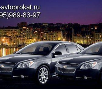 Фото в Услуги компаний и частных лиц Разные услуги Прокат машин в Москве по доступным ценам. в Москве 1800