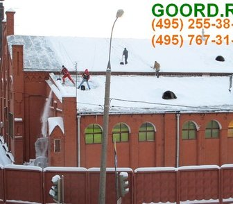 Изображение в Услуги компаний и частных лиц Разные услуги Предлагаем комплексное абонентское обслуживание в Москве 30