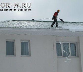 Изображение в Услуги компаний и частных лиц Разные услуги Выполним очистку наледи с крыш в Москве и в Москве 25