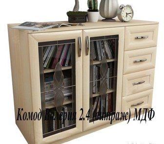 Изображение в Мебель и интерьер Мебель для прихожей Размеры (Д/В/Г): 1. 20 x 0. 82 x 0. 42  Материал: в Москве 6700