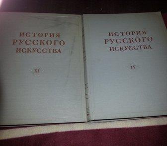 Фотография в Хобби и увлечения Книги 1том-1953г;2-1954;3-1955; 4-1959;11-1957. в Москве 0