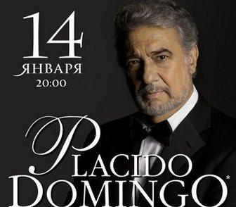 ����������� �   ������� ������� ������� (Placido Domingo)-14 � ������ 6�000