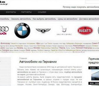Изображение в Авто Авто на заказ Фирма AWO & KFZ из Германии осуществляет в Москве 0