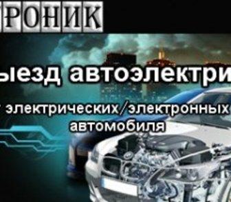 Фотография в   Чиним любую технику производство Китай, Корея, в Москве 500
