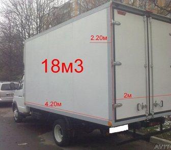 Фотография в Авто Транспорт, грузоперевозки грузоперевозки москва и московская область в Москве 500
