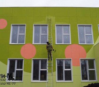 Изображение в   Покраска сооружений и металлических конструкций в Москве 35