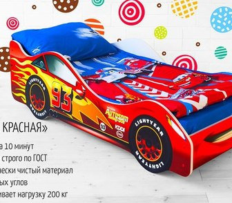 Изображение в   Если вы хотите, что бы ребёнок спал в своей в Челябинске 4900