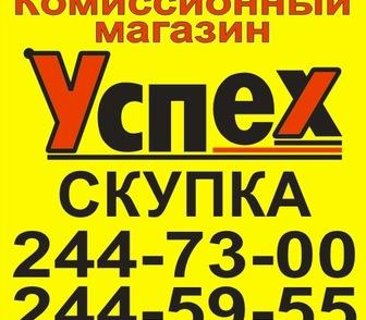 Фотография в   Скупка диванов, кресло-кроватей, кроватей, в Москве 0