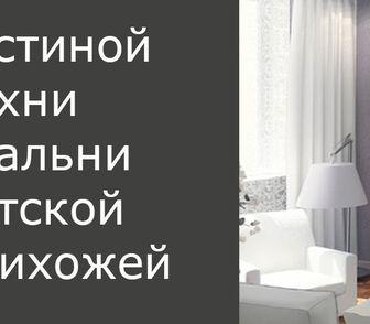Фотография в Мебель и интерьер Мебель для гостиной Купить мебель в Коломне через интернет-магазин в Москве 0