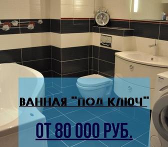 Изображение в   Здравствуйте  Компания Партнер предлагает в Москве 3500