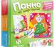 Фотография в Для детей Детские игрушки Панно Для тебя - наборы для детского творчества, в Москве 60