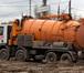 Фото в Авто Аренда и прокат авто Предлагаем вывоз жидких отходов, перевозки в Москве 3300