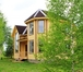 Foto в Недвижимость Продажа домов Новый дом в Веськово, площадью 130 кв. м, в Москве 1700000