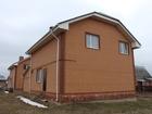 Новый кирпичный дом 2015 года расположенный на участке 10 со