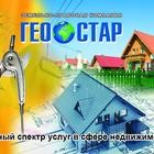 «Любые виды работ в области земельного и градостроительного права»