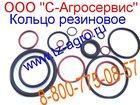 Скачать foto  Кольцо резиновое круглого сечения 32677109 в Мурманске