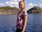 Фотография в Работа для молодежи Работа для подростков и школьников Евгения, 14 лет, нужна работа любого вида в Мурманске 0