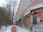 Фотография в Недвижимость Коммерческая недвижимость Сдам офисное помещение 18кв. м в центре города. в Мурманске 15000