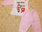 Изображение в Для детей Детская одежда Продам новые пижамки для девочек. Трикотаж в Мурманске 450