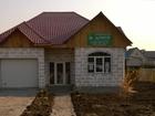 Увидеть foto Продажа домов новый дом в черноземье 34539245 в Ноябрьске