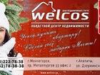 Увидеть фотографию Разное Новогодняя распродажа квартир с выгодой до 499000 тысяч рублей 37892674 в Мурманске