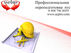 Новое изображение Повышение квалификации, переподготовка Профпереподготовка пгс дистанционно для Мурманска 66351275 в Мурманске