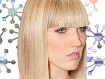 Смотреть foto Повышение квалификации, переподготовка Повышение квалификации для парикмахеров 32809501 в Мурманске
