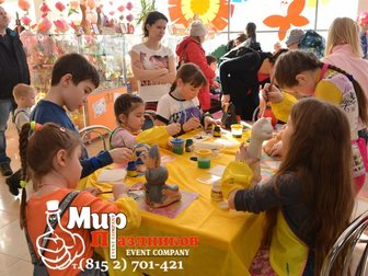Смотреть изображение Организация праздников Организация детских праздников 32828705 в Мурманске