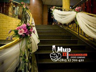 Уникальное фотографию Организация праздников Организация юбилеев и корпоративов 32828727 в Мурманске
