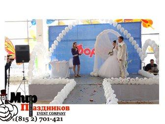 Скачать изображение Организация праздников Ведущая Александра Райс 32828742 в Мурманске