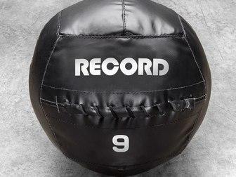 Скачать изображение Спортивный инвентарь МедБол RECORD 34277838 в Мурманске