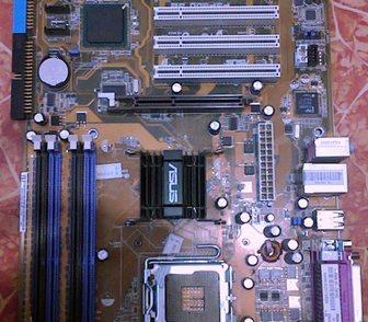 ����������� � ���������� ������������� ��� �����������, ��������� ������ �������� ����������� ����� Asus PSP800-SE � ��������� 350