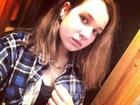 Фото в   Меня зовут Влада, мне 14 лет, ищу любую работу в Мытищи 1000