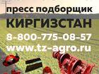 Изображение в   ИП Едигарова С. А. ремонтирует запчасти на в Мытищи 34620