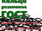 Свежее изображение  Резиновое кольцо круглого сечения 35861841 в Мытищи