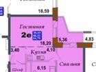 Номер объекта в базе: 29617. Продается однокомнатная квартир