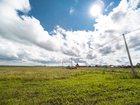 Скачать бесплатно изображение Земельные участки Продам земельный участок СРОЧНО 33925991 в Набережных Челнах