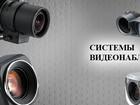 Свежее foto Электрика (услуги) Видеонаблюдение 37381738 в Набережных Челнах