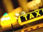 Скачать foto  Междугороднее такси Казани 38871189 в Казани
