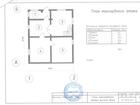 Увидеть фотографию Дома Продам дом 160 кв, м, , с участком 10 соток 52028929 в Набережных Челнах