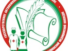 Смотреть фото  Сертификация фармацевтов от 1 недели 68931408 в Набережных Челнах
