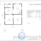 Продам дом 160 кв, м, с участком 10 соток