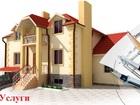 Просмотреть foto  Капитальное строительство в КРЕДИТ, 34594155 в Находке