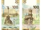 Скачать foto Коллекционирование Банкноты 100 рублей Крым и Сочи 35356805 в Находке
